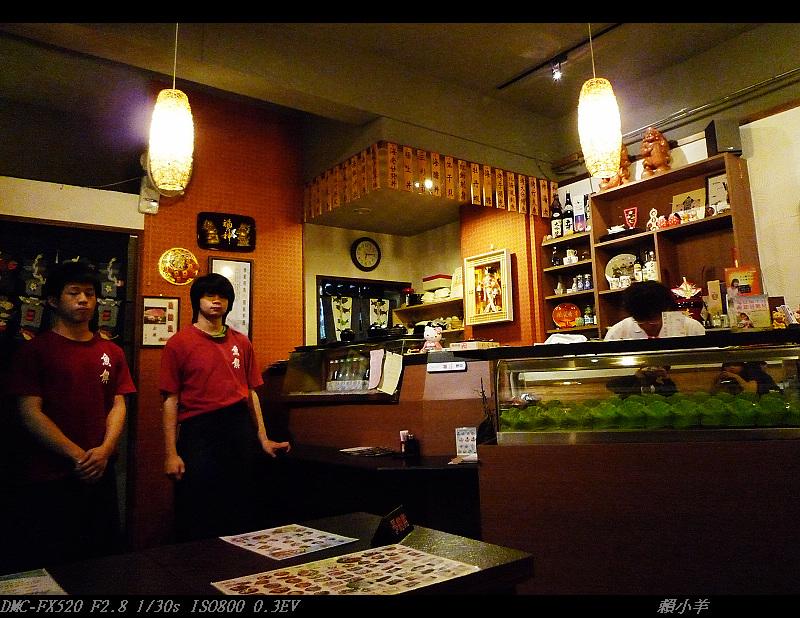 魚饌日本料理_02.jpg