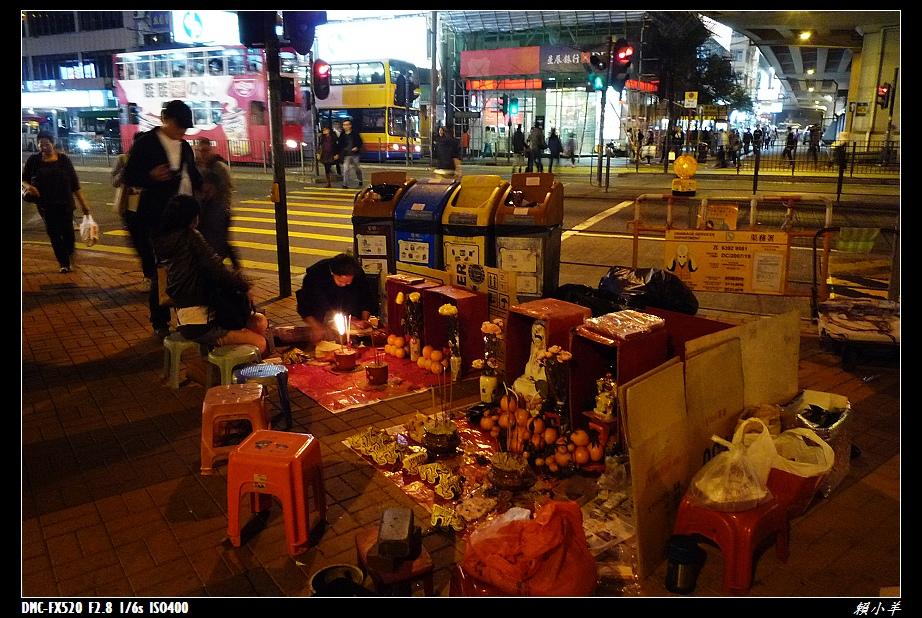 香港行第一日_062.JPG
