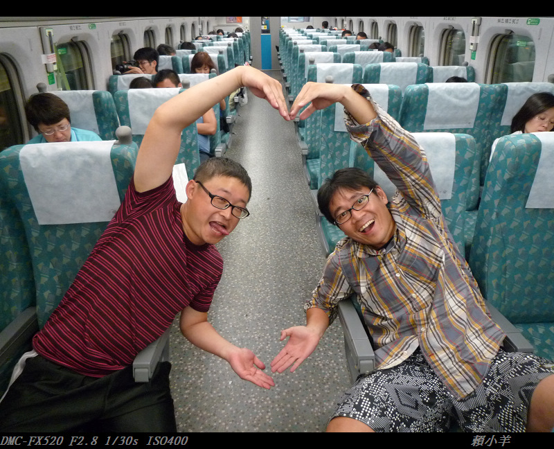 花東墾丁第四日_40.JPG
