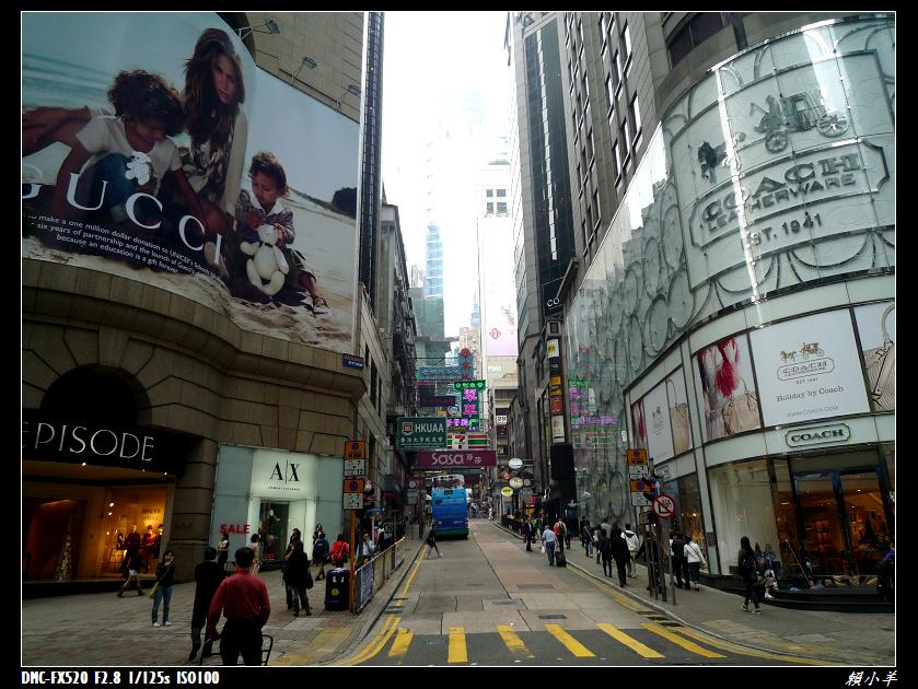 香港行第二日_004.JPG