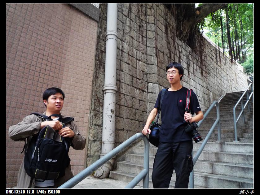 香港行第二日_055.JPG