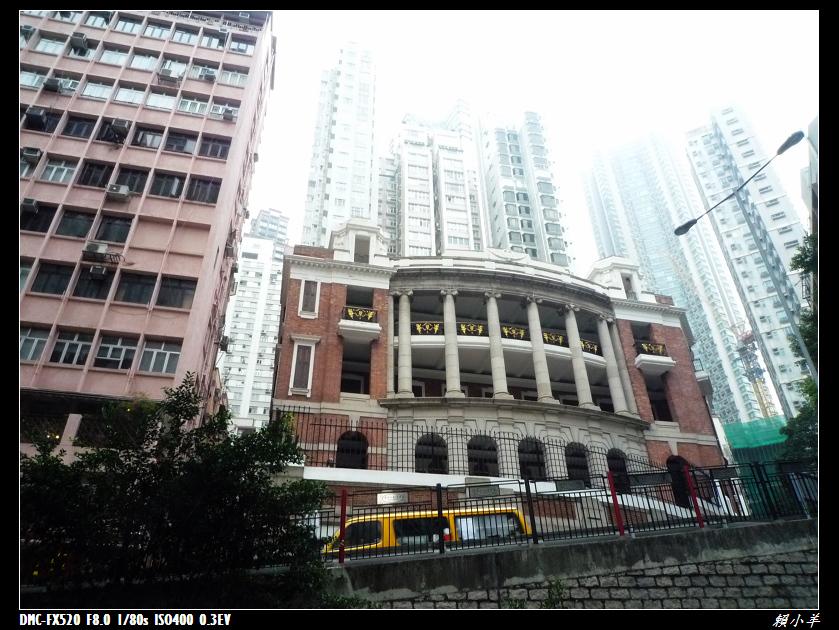 香港行第二日_033.JPG