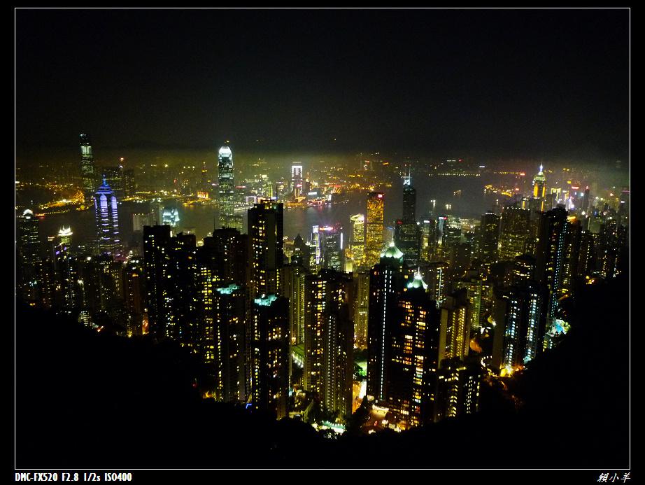 香港遊第二日-3.jpg