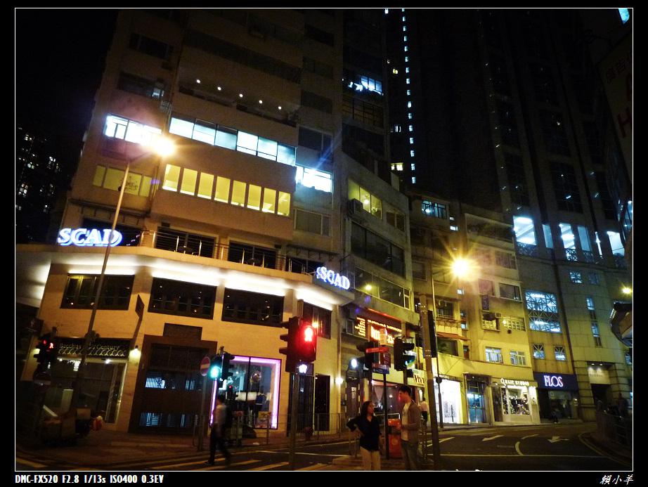香港遊第二日-8.jpg