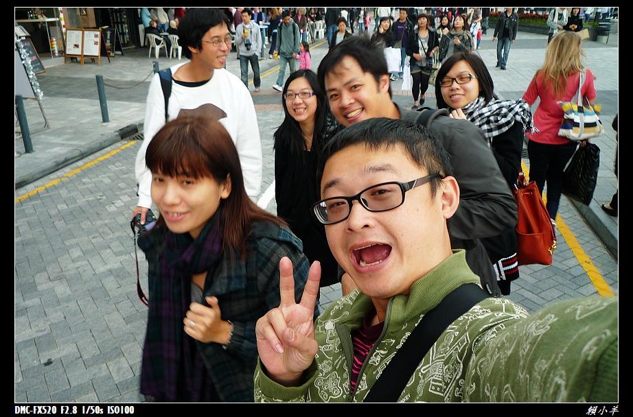 香港行第一日_045.JPG