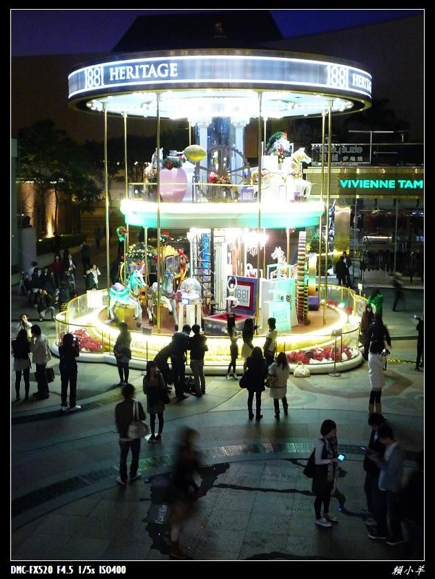 2010香港之1881_12.JPG