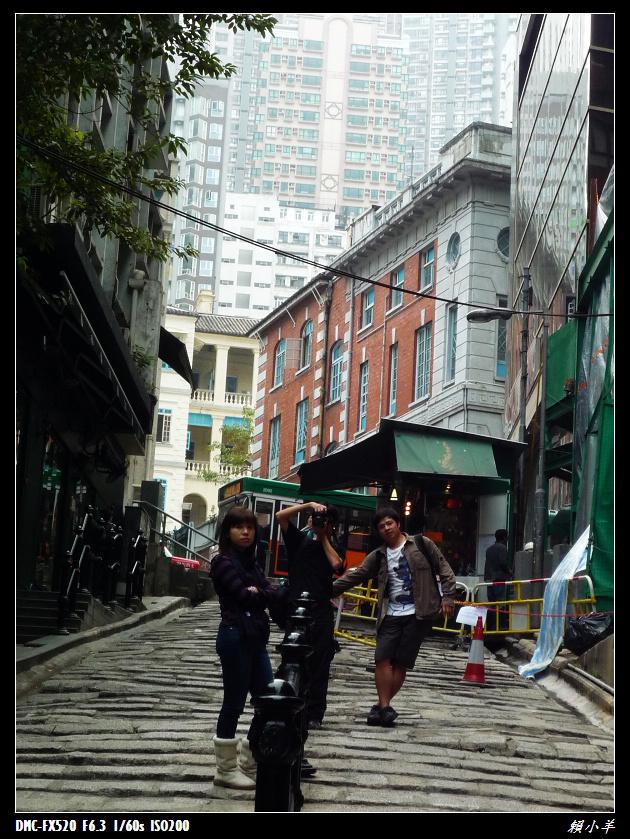香港行第二日_087.JPG