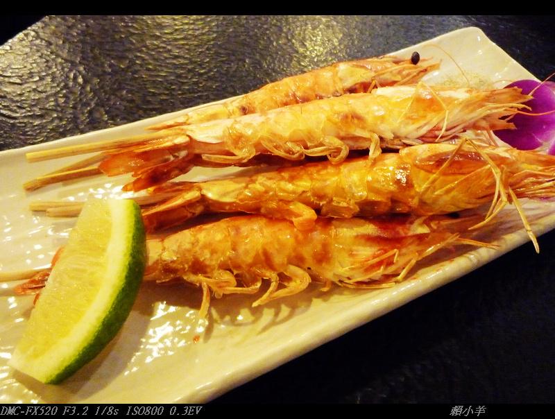 魚饌日本料理_06.jpg