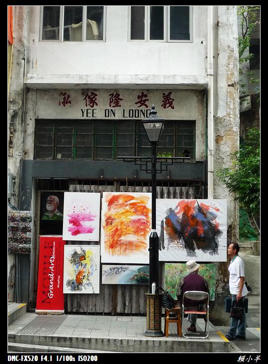 香港行第二日_066.JPG