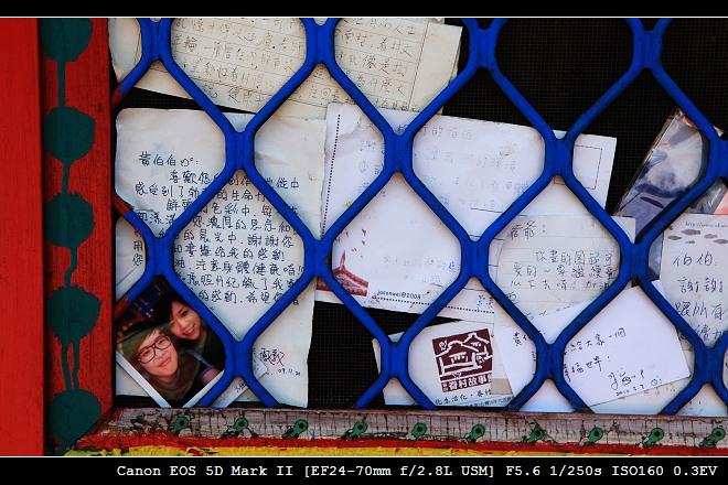 nEO_IMG_台中彩繪街_07.jpg