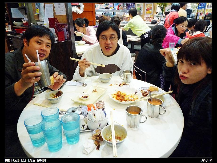 澳門茶餐廳+龍津美食_07.JPG