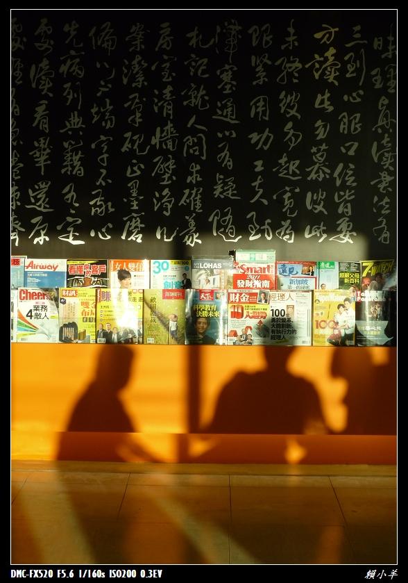 春港行第一日_003.JPG