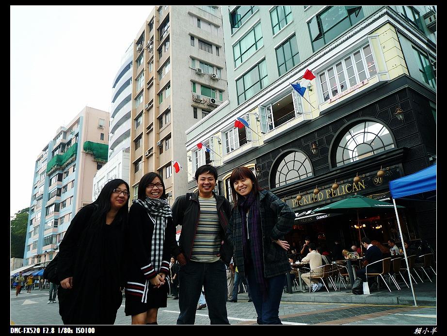 香港行第一日_042.JPG