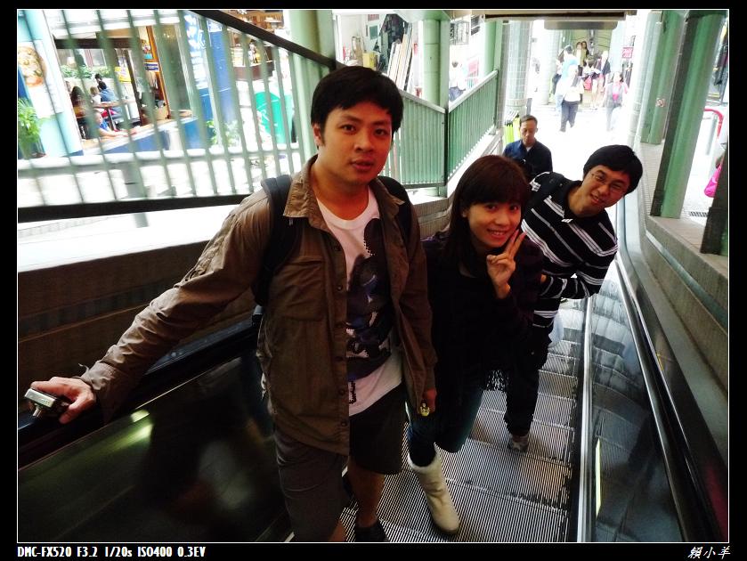 香港行第二日_031.JPG