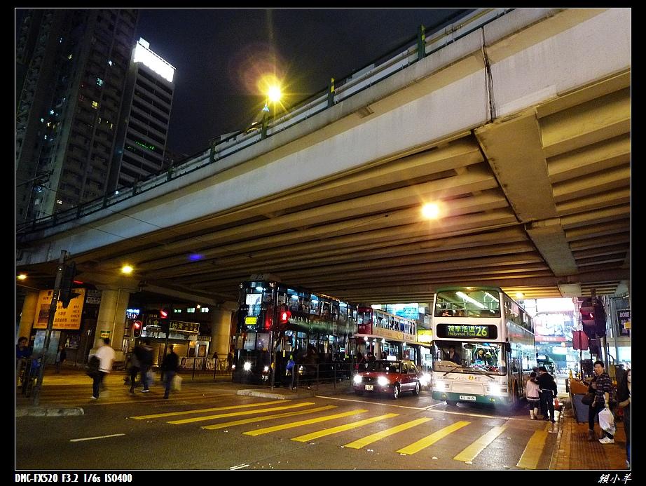 香港行第一日_061.JPG