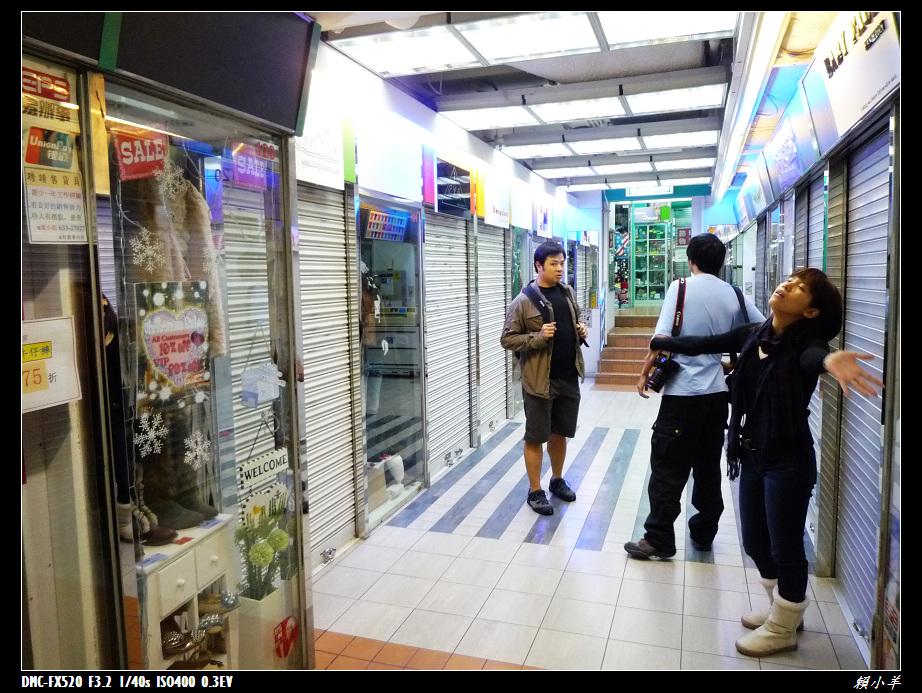 香港行第三日_09.JPG