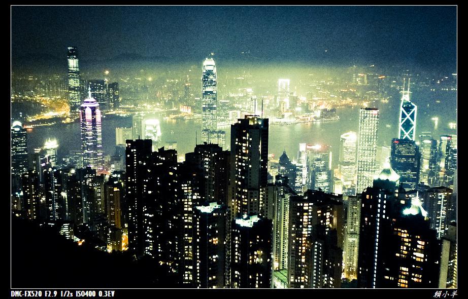 香港遊第二日-1.jpg