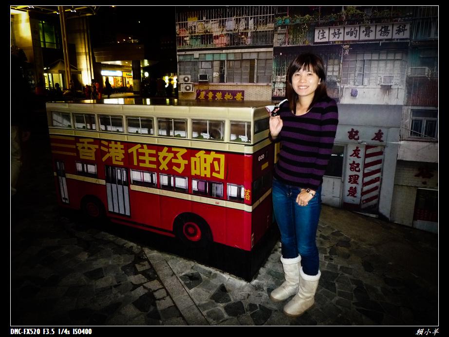 香港遊第二日-5.jpg