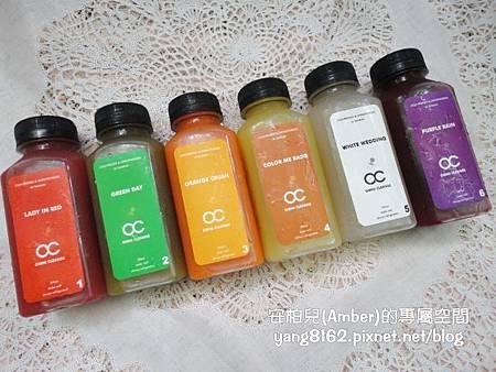 『網購.宅配』風靡歐美及好萊塢的Juice Cleanse....
