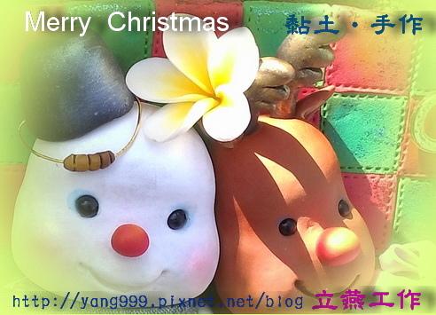 聖誕節3.jpg