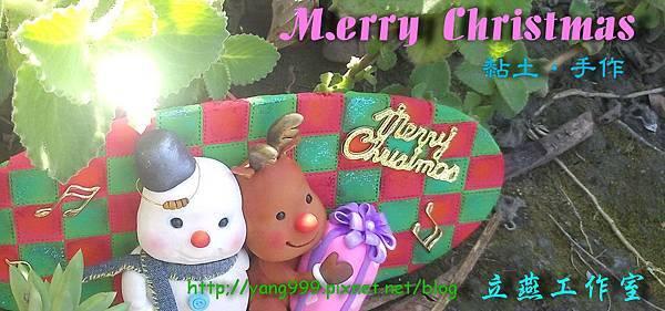 聖誕節4.jpg