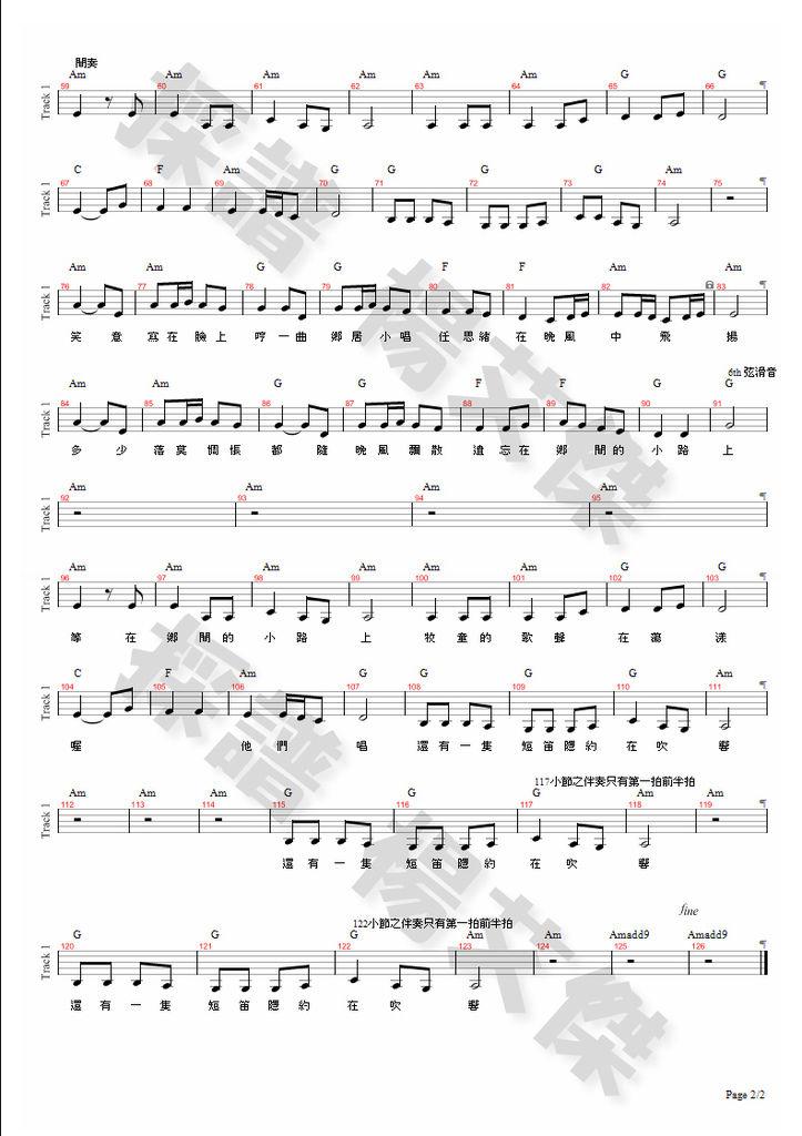 鄉間小路 - page 2.bmp