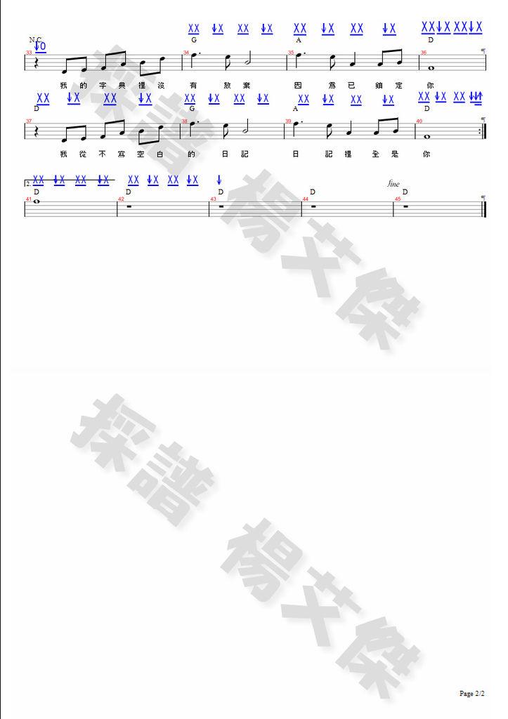 劉子千-唸你 P2.bmp
