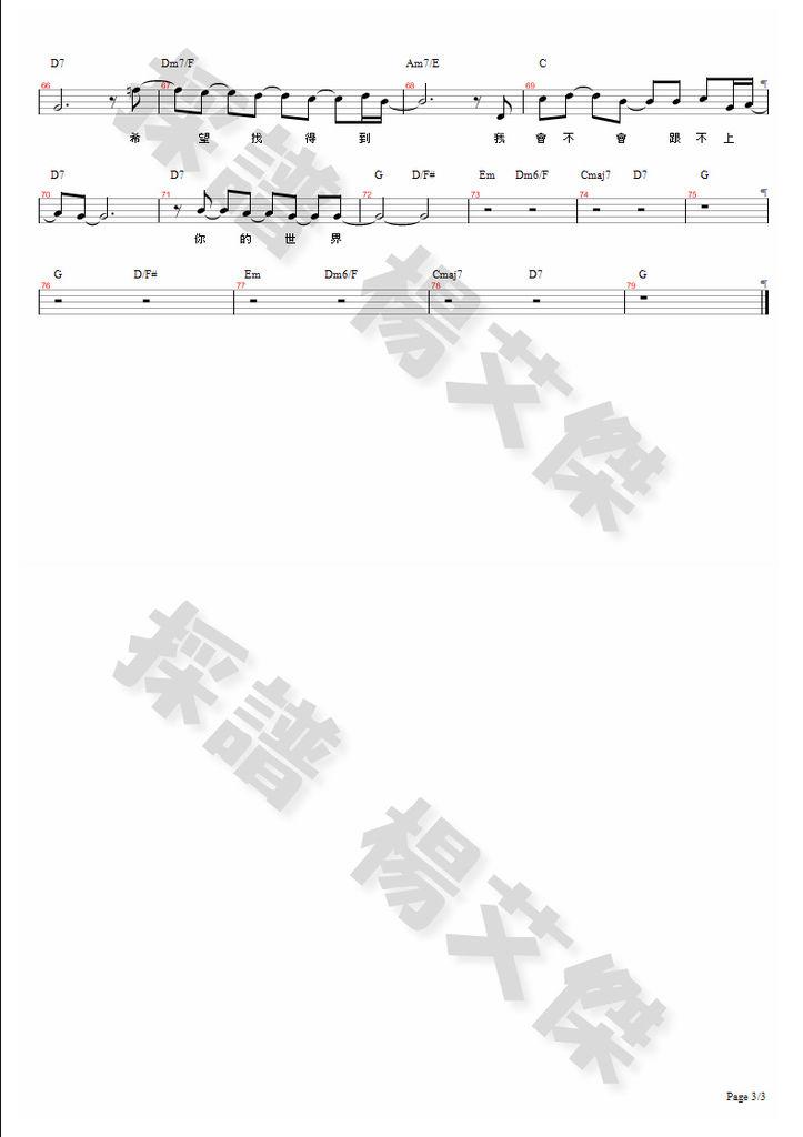 慢靈魂-盧廣仲 P3.bmp