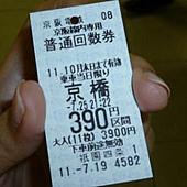 P1090743.jpg