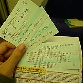 P1200801.jpg