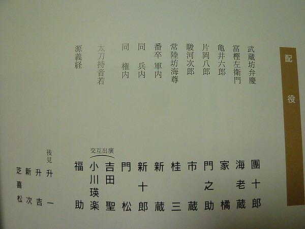 P1240259.jpg