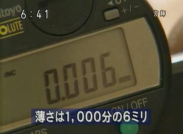 伊勢宮師02