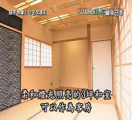 shindentukuri04.jpg