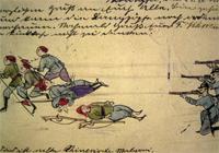 洋人畫筆下的戰勝圖