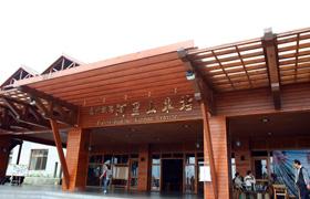 檜木打造的阿里山車站