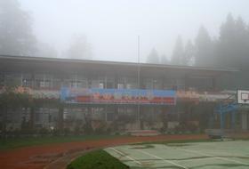 最高學府-香林國小