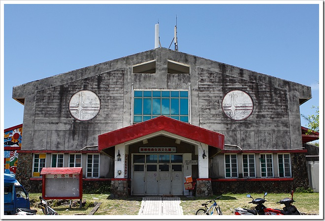 蘭嶼飛魚生活文化館