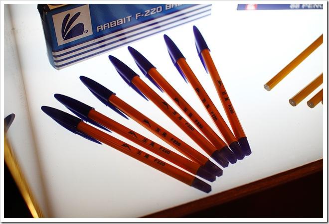 玉兔原子筆