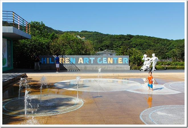 兒童藝術中心