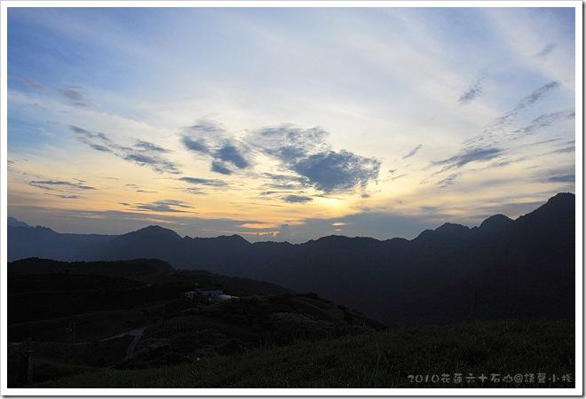 六十石山日出