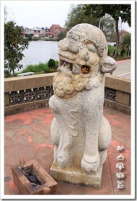北山風獅爺