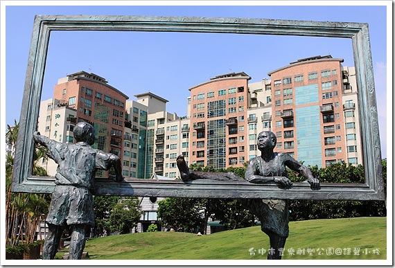 台中市豐樂雕塑公園