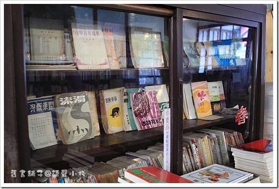 非賣品的書籍