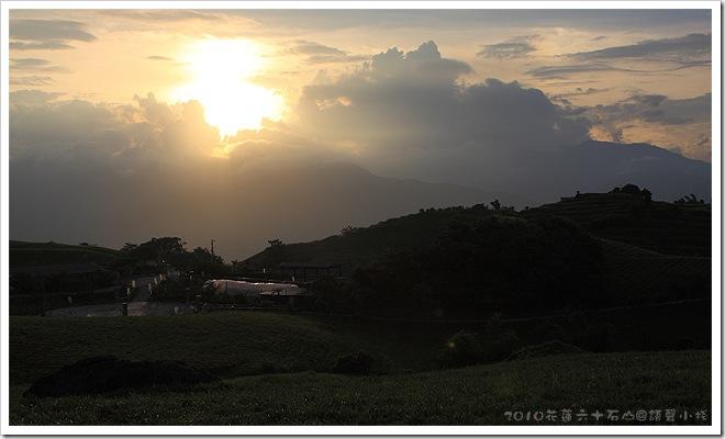 六十石山日落