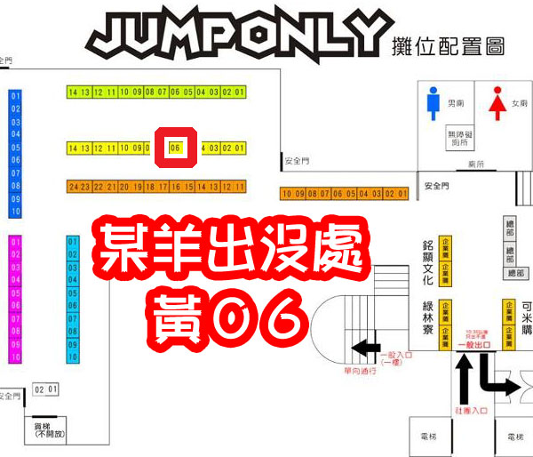 07-07-Jump only