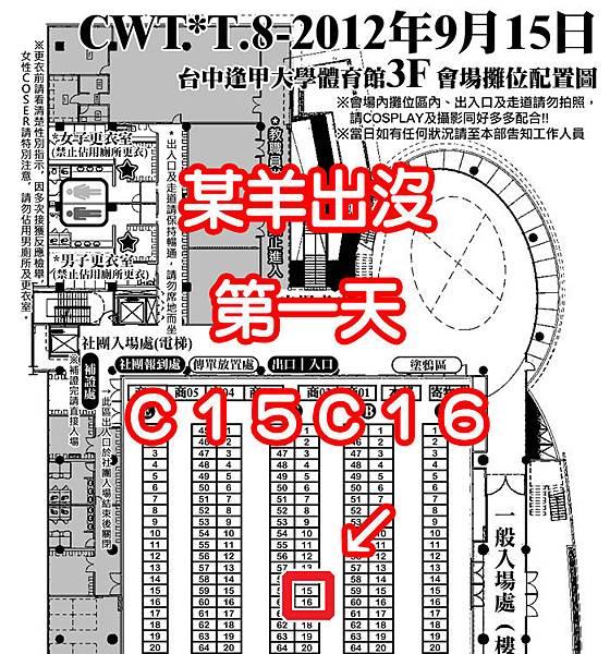 09-15-CWT-T8