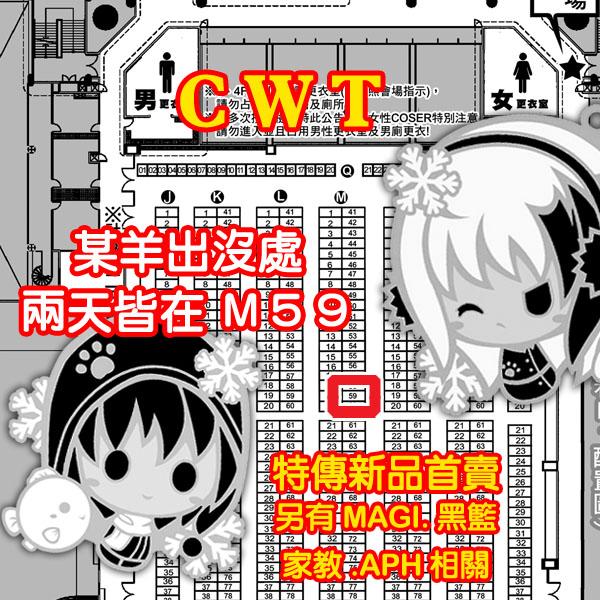 03-02-CWT33