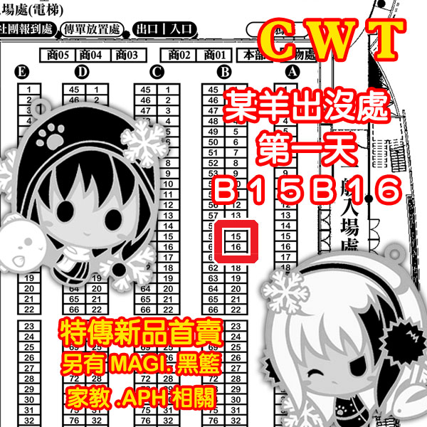 03-09-CWT-T9