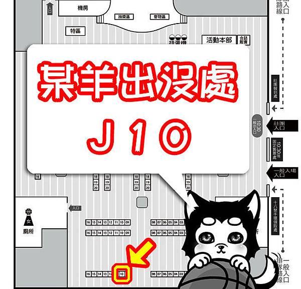 05-18-黑子only