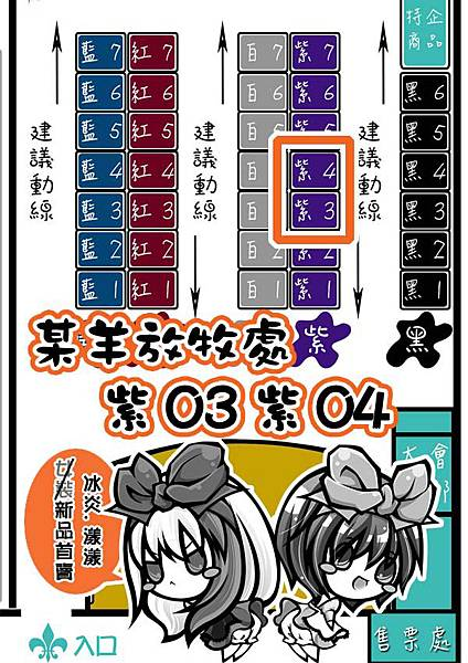 08-03-特傳only